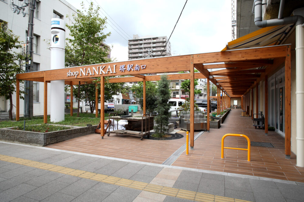 堺駅南口リニューアル